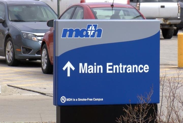 McDonough District Hospital Main Entrance sign